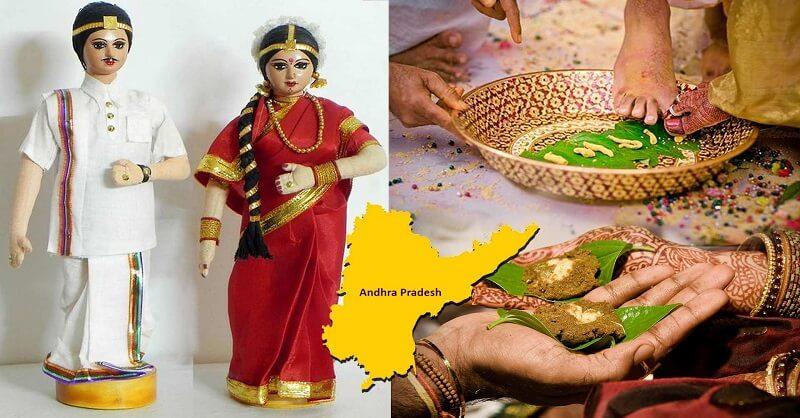 Telugu-Matrimony